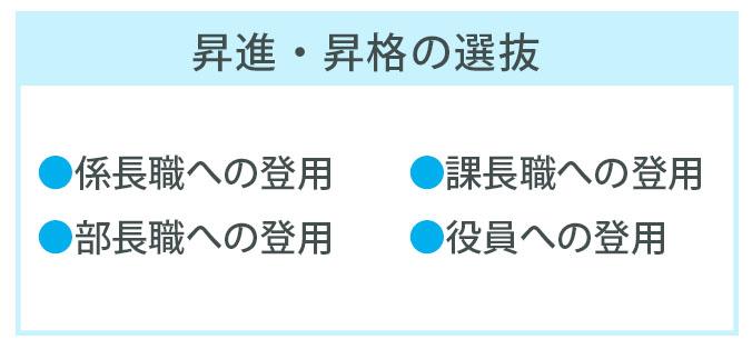 https://hrd.mynavi.jp/wp-content/uploads/2020/01/10ff2fb9ca1aba551fa07839eba76f0d.jpg